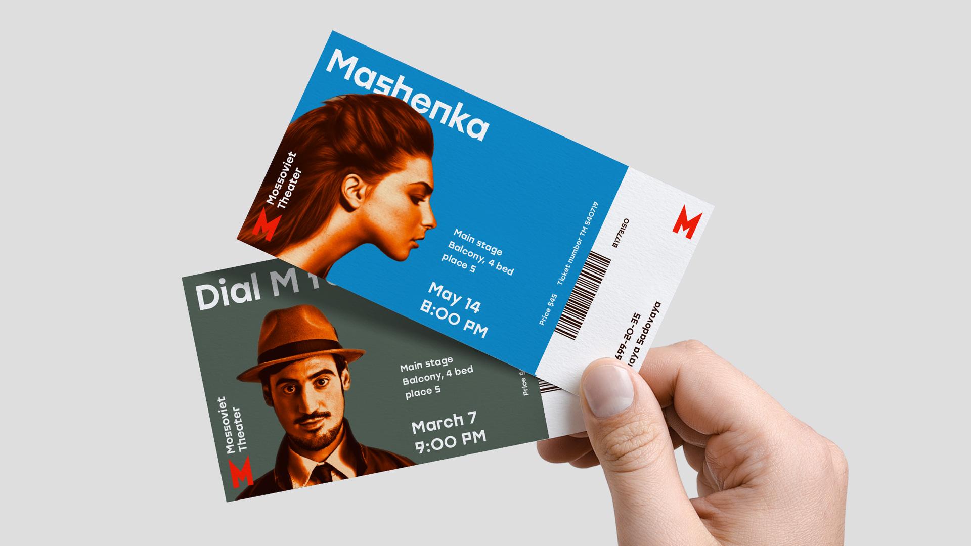 tickets3