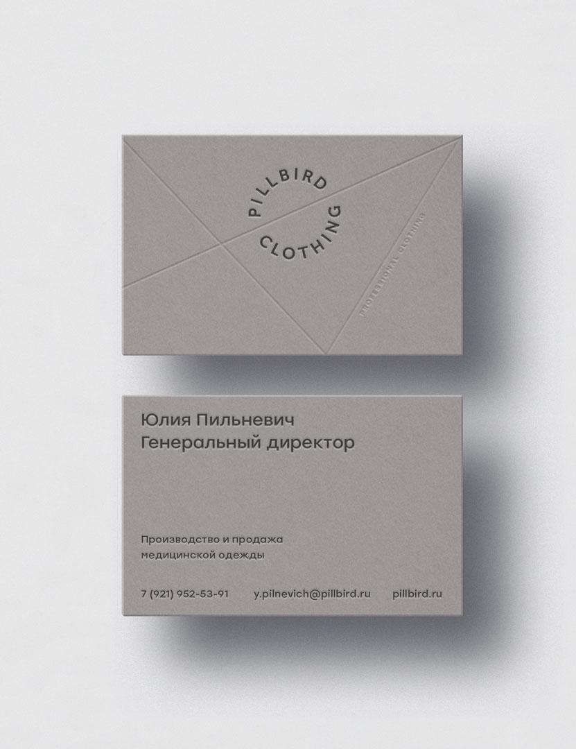 PB_card_vert_pers